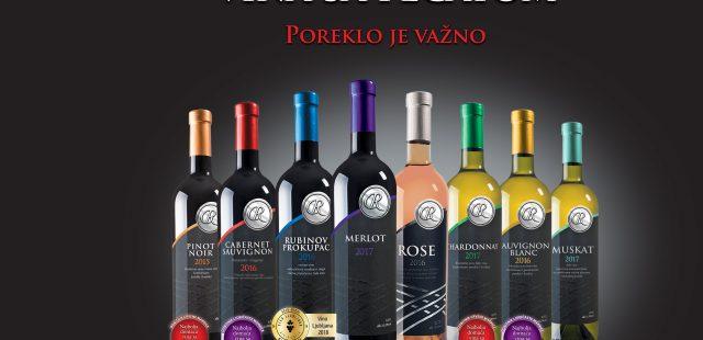 RUBIN公司葡萄酒  -带有地理标志最好的原产地葡萄酒